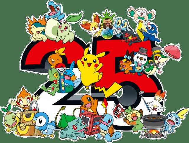 Pokémon celebra su 25 Aniversario con Post Malone