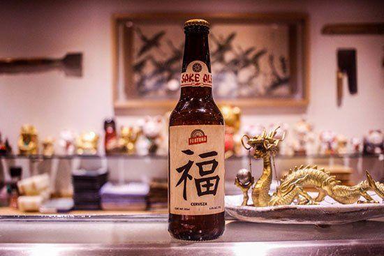 cerveza sake - post mag